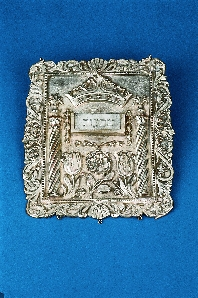 LARGE VICTORIAN SILVER-PLATED TASS