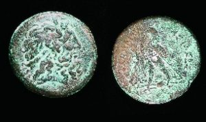 Large Bronze coin 285 BCE
