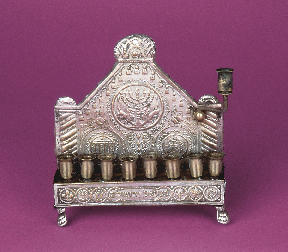 BEZALEL SILVER AND BRASS CHANUKAH LAMP