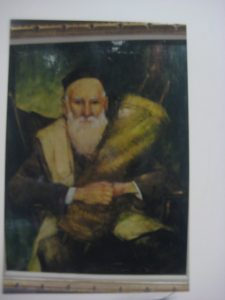 GRASPING THE SEFER TORAH BY CORTLAND BUTTERFIELD
