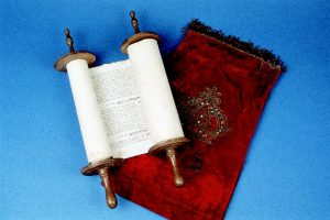 HIGHLY RARE SET OF HAFTOROT OF ENTIRE FIVE BOOKS OF THE BIBLE