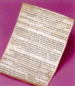 PIDYON HABEN PRAYER IN HEBREW