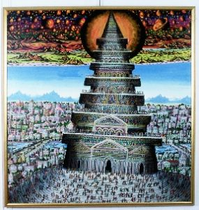 THE TOWER OF BABEL (TITLED IN FRENCH) BY GABRIEL COHEN